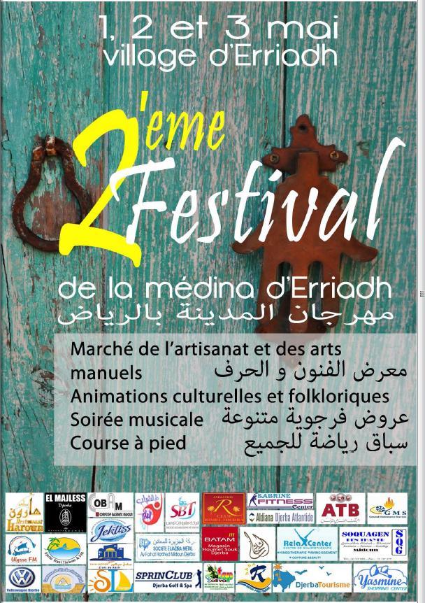 festival_erriadh.jpg